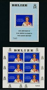 Belize **QUEEN ELIZABETH 80TH BDAY** #523 MINI SHEET OF 6 + #524 S/S; MNH CV $58