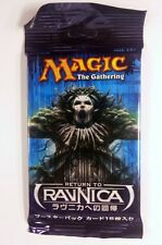 Magic: the Gathering-RETURN TO RAVNICA BOOSTER giapponese