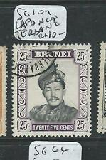 BRUNEI (PP1701B)  1C  SG 66 LABUAN  VFU