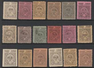 Salvador Revenues 18 diff unused stamps dated 1916-1918