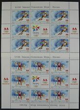 Makedonien Mazedonien 1998 Olympiade Nagano Olympics 114-15 Kleinbögen MNH