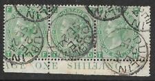 1871 1/- Green Plate 5 SG 117 Fine Used Marginal Strip with Dublin CDS