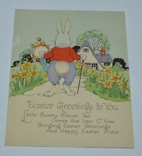 CUTE Vintage Antique 1940s Easter Greeting Card 3D Bunny Tail RUST CRAFT Boston