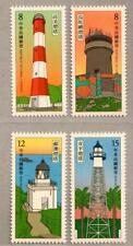 China Taiwan 2018 Lighthouse Stamps