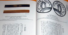 The Art Appreciation of Japanese Sword Fittings book japan tsuba samurai #0212