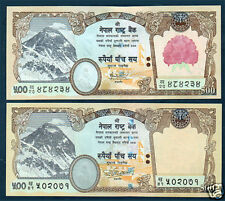 NEPAL 2 EVEREST BANKNOTE Rs.500 with w/out FLOWER printd P 65,66,sign 16 &18 UNC
