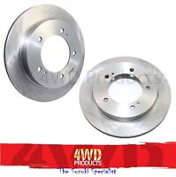 Disc Brake Rotor SET - Suzuki Vitara 1.6 5Dr (91-97)
