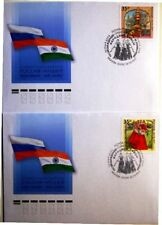 RUSSIA RUSSIE 2017 2497-98 Joint Issue Russia India Dance Music Berezka FDC