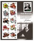 3944 MUPPETS   JIM HENSON UNFOLDED PANE MINT NH
