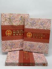 China Booklet of the fifth (5th) Set RMB (same last 8 numbers, begin with 88888)