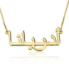 24K Gold Plated Arabic Name Necklace   - Customize it with any name/word