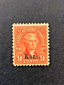 U.S. #667 VF NH  Nice Stamp!