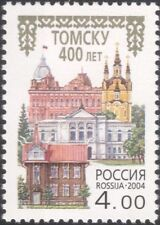 Russia 2004 Tomsk 400th Anniversary/Buildings/Architecture/Heritage 1v (n33528)