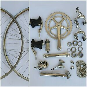 Gruppo Campagnolo Record 8 speed Vintage