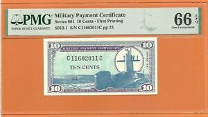 MPC 681 Ten Cent PMG 66 EPQ Gem