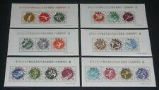 Japan B14a-31a 1964 Olympics set 6 souvenir sheets Mihon Specimen overprint