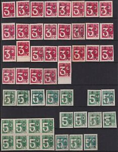 Taiwan Stamp 1945 Japanese Postage Stamps Opted a page of 3s & 5s mint stamp, i