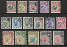 Southern Rhodesia 1954 Coat of Arms Revenues Set of 15 Values Used