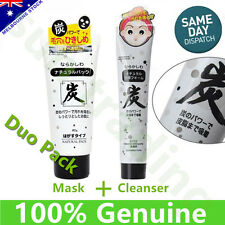 DUO PACK  DAISO JAPAN NATURAL CHARCOAL  BLACKHEADS PEEL OFF MASK + Cleaning Foam