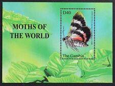 Z269 GAMBIA 2002 #2575, Red under-wing Moth S/S Mint NH