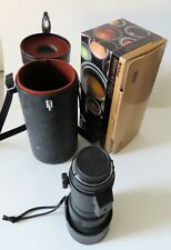 Nikon AF 300mm F4 ED IF FX Prime Telephoto Lens, Excellent Condition