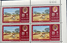 """VERY RARE SHARJAH 1967 ONLY 1 KNOWN """"ERROR"""" SHEETS SHAIKH SAKUR """"FACE WITH BARS"""""""