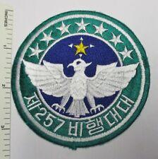 ROK KOREAN AIR FORCE 257 SQUADRON PATCH Original Vintage KOREA ROKAF