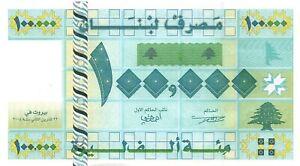 Lebanon 100000 Livres 2004 *Replacement* UNC *RARE*