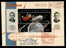 DR WHO 1965 RUSSIA SPACE S/S MOSCOW REGISTERED  C238491
