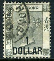 China 1885 Hong Kong $1.00/96¢ Grey Olive QV SG #52 VFU J571 ⭐⭐⭐⭐⭐⭐