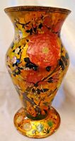 Decorative vase Lacquered Brass Kashmir India Yellow color Hand painted Vintage