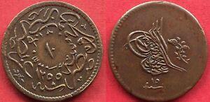 EGYPT - OTTOMAN , 10 PARA SULTAN ABDEL MEJID 1255/15 AH ( AU8 ) AU - UNC , RARE