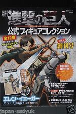 JAPAN Monthly Attack on Titan / Shingeki no Kyojin Official Figure Collection 1