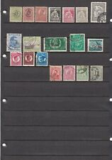 Romania Stamp Mix As Scans Incl. Overprints & Mint