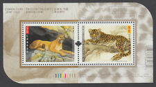 Canada  - #2123b COUGAR/LEOPARD SOUVENIR SHEET - MNH