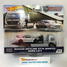 Nissan Skyline GT-R * SILVER * 2019 Hot Wheels Team Transport Car Culture E Case