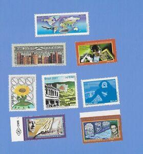 BRASILIEN  2001  - postfrisch**MNH - kleines Lot Einzelmarken (8 Werte)