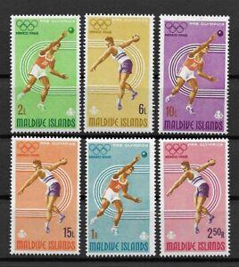 Maldives 1968 Mexico Olympics MNH set S.G. 262-266