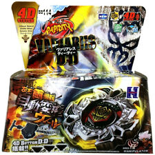 Variares D:D BB-114 Bayblade 4d dd vary ares bablade STARTER SET WITH LAUNCHER!