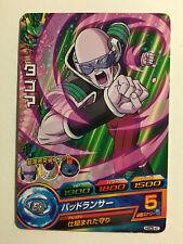 Dragon Ball Heroes HGD5-41