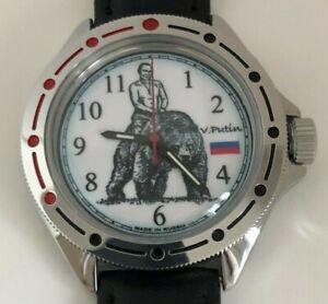 Putin Russia wristwatch leader on bear mechanical men Vostok