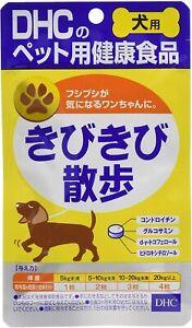 ☀DHC dog domestic brisk walk  (60 Tablets)