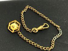 Vintage Robbins Attleboro Pocket Watch Chain #1