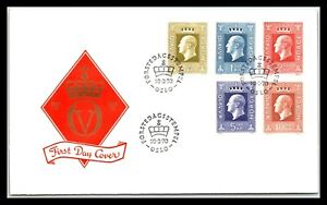GP GOLDPATH: NORWAY COVER 1970 FIRST DAY COVER _CV581_P20