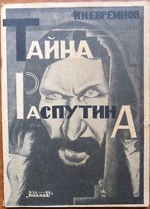 Rasputin's Secret EVREINOV Russian Book