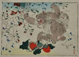 VINTAGE JAPANESE WOODBLOCK PRINT  KAWANABE KYOSAI (SARU MONKEY)
