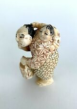 New listing Vintage Netsuke Woman With Child