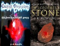 1st ARMENIAN Փոթթեր Ռուլինգ Rowling HARRY POTTER, Philosopher's Stone Sorcerer's