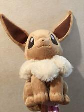 Pokemon Eevee Character Plush Toy Stuffed Doll cute not for sale w/tracking