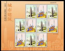China Stamp 2004-25 Buildings in Cities(Joint Issue With Spain) 城市建筑 M/S MNH